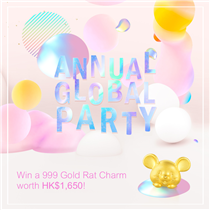 【Annual Global Party】You are invited!