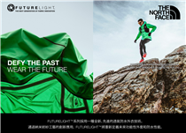 【The North Face 100 香港 - 必備工具】