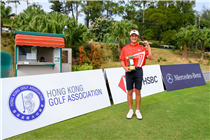 🎉恭喜🏌🏼‍♂Chi Hin Lou Tan及🏌🏼‍♂Terrence Ng於⛳11月14日舉行的【Hong Kong Open Amateur and Mid Amateur Championships 2019】獲得優越成績💪🏼。