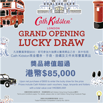 【Cath Kidston New Shop Exclusive Lucky Draw】