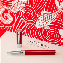 "New ""D-Initial"" red : maybe the most fascinated color in your hands :"