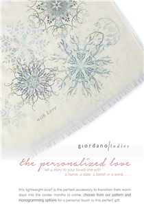 the personalized love